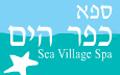 ספא כפר הים - ספא בבאר שבע